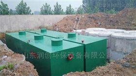 农家乐一体化生活污水处理设备
