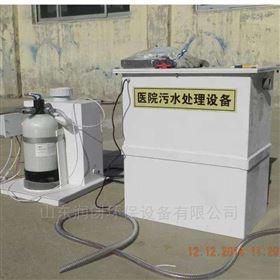 牙科医疗废水处理设备