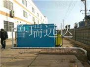 开封一体式医院污水处理设备