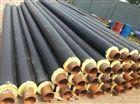 预制直埋保温管厂家定制/聚氨酯管道规格