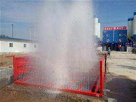 火电厂车辆洗车机冲洗设备(图)