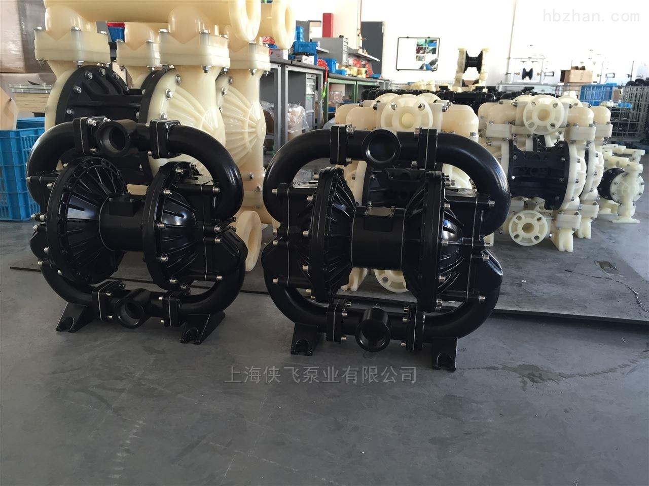 MORAK气动片阀泵 MK50铝合金泵输送大粒径