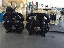 MK5AL-AL/HY-FMORAK气动片阀泵 MK50铝合金泵输送大粒径