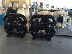 矿用防爆隔膜泵供应