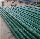 北京市绝缘聚氨酯玻璃钢保温管管道施工技术