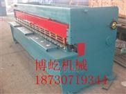 1.6米2米电动剪板机