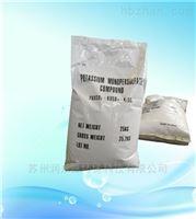 过硫酸氢钾单过硫酸氢钾复合盐
