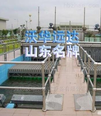 实验室/化验室污水处理设备厂家直销