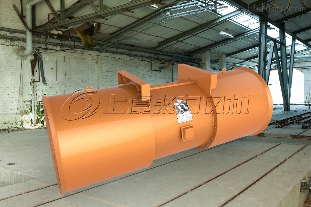 SDS-7.1隧道专用风机37KW上虞射流式风机