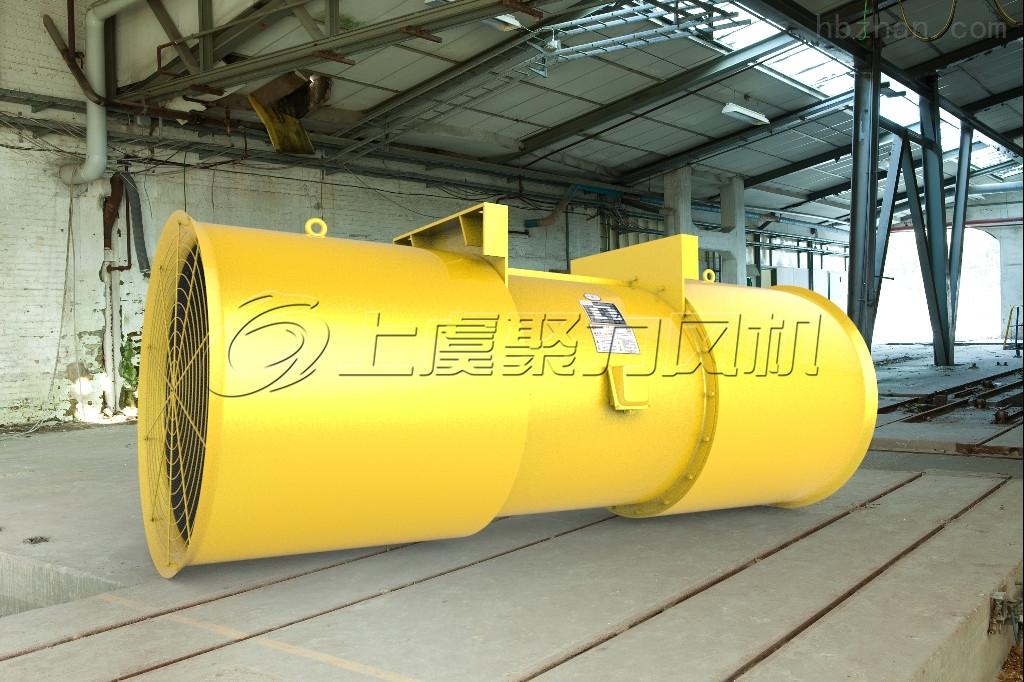 SDS-7.1射流风机22KW隧道射流式风机