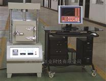 炭素/石墨材料熱膨脹儀