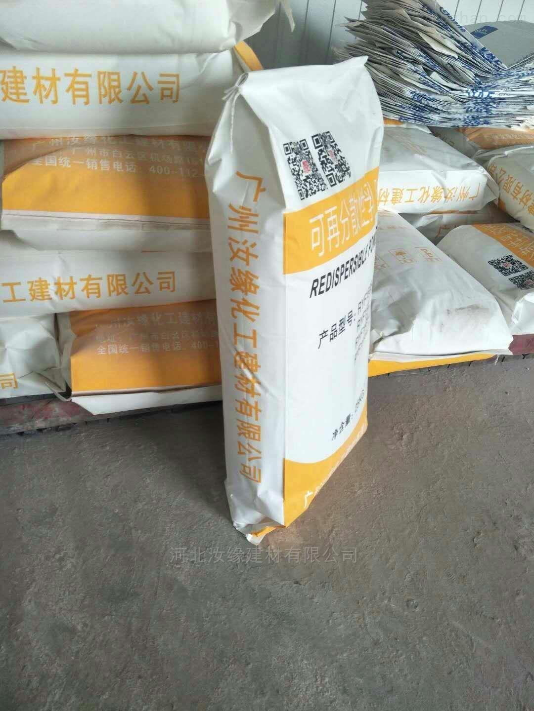 砂浆用树脂胶粉-透水地坪专用胶粉