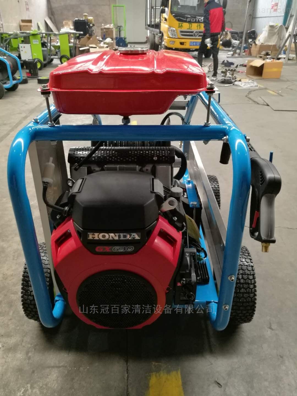 本田AR高压水清洗机管道疏通机价格