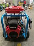 AW21/45本田AR高压水清洗机管道疏通机价格