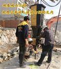 大理大型市政建设岩石劈裂机厂家报价