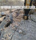 劈裂机南京静态爆破挖地基石头成本汇总