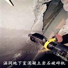 重庆公园土石方建设岩石破裂机视频详情