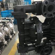 污水电动隔膜泵