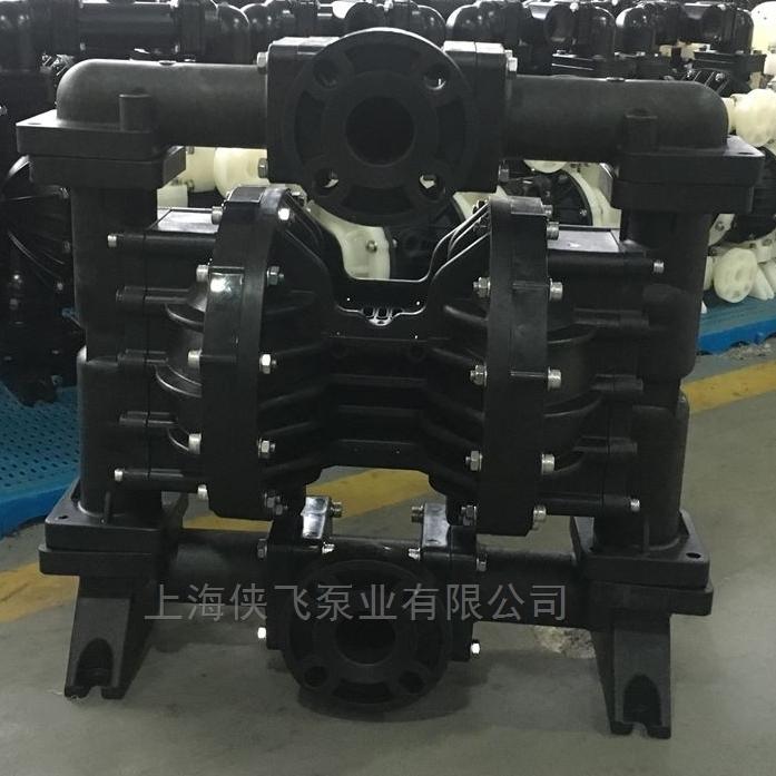 铝合金小型气动隔膜泵