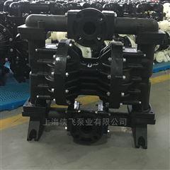 防爆不锈钢矿用隔膜泵