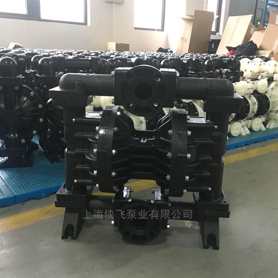 高温高压气动隔膜泵