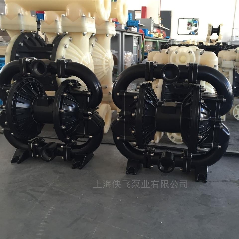 高扬程气动隔膜泵