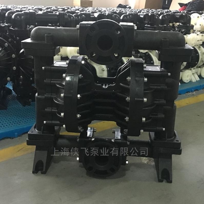 加工隔膜泵矿用