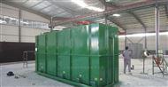 社区一体化洗涤废水处理设备处理方法