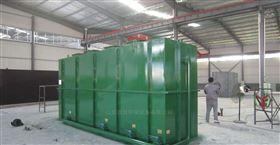 洗衣厂废水处理设备处理方法