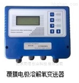 SOD2118覆膜电溶解氧测定仪