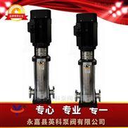 轻型立式不锈钢多级泵