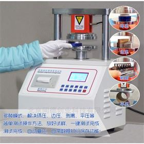 YSD-03电子压缩试验仪.YSD-03