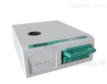 供應2000E賽康卡式滅菌器現貨直銷