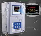 固定式带泵八合一气体检测仪