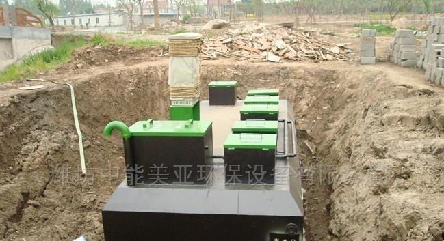 地埋式专业污水处理设备价格
