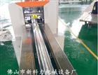 自动下料管材包装机