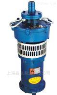 QY油浸式潜水泵