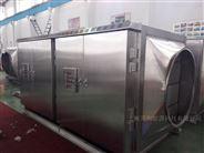 上海喷漆房有机废气处理设备