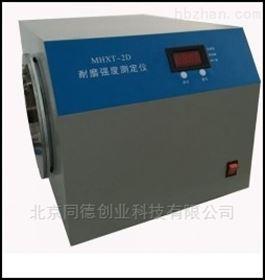 MHXT-2D耐磨强度测定仪MHXT-2D