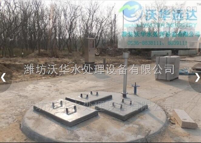 成套污水提升泵站操作说明