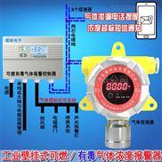 钢铁厂氢气浓度报警器,毒性气体报警器主要安装在哪些场所