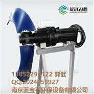QJB7.5/4-2500/2-63P污水推流泵