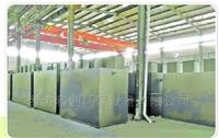 HCWS青岛养殖屠宰废水一体化处理设备厂家