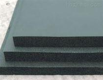B1級橡塑保溫材料550每立方