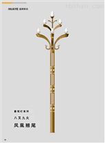 四川路灯厂丨景观灯玉兰灯
