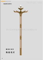 四川路灯厂丨玉兰灯
