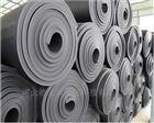 难燃橡塑板,橡塑保温板直供厂家