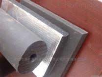 鋁箔橡塑保溫材料廠家直銷