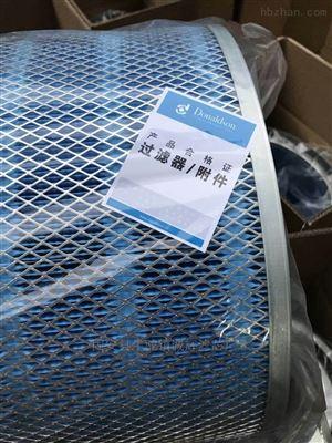 p034584016142唐纳森纳米防静电除尘滤芯