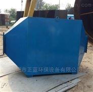 活性炭吸附箱的优缺点过滤设备价格环保厂家